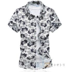 花柄シャツ アロハシャツ カジュアルシャツ メンズ 半袖 夏 サマー 涼しい トップス おしゃれ 大きいサイズ