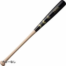 アンダーアーマー UA HARD BALL WOOD BATS (1300679 723) メイプル 硬式野球 バット 84cm 900g トップバランス UNDER ARMOUR