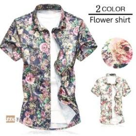 花柄シャツ メンズ シャツ 半袖シャツ カジュアルシャツ アロハシャツ メンズシャツ 大きいサイズ 開襟シャツ 夏