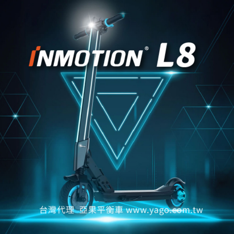 techone  inmotion l8 彩燈酷炫電動滑板車