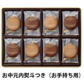 包装あり・お中元内熨斗お手持ち用ギフト ゴディバ クッキーアソートメント(32枚入)GDC-300 伊勢丹の紙袋付き