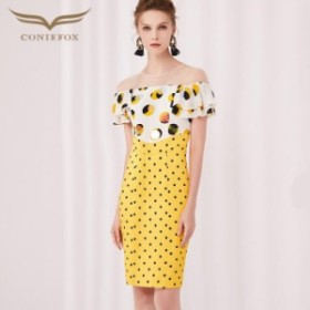 【CONIEFOX】高品質★肌透けチュールドット柄スパンコールフリル半袖付きタイトライン膝丈ドレス♪イエロー 黄色 ホワイト 白 ワンピ