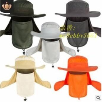 サンバイザー メンズ レディース ハット アウトドア 日焼け止め フェイスカバー 釣り 遮光 紫外線対策用 通気性 UVカット帽子 帽子 農作