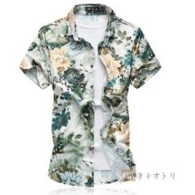 おしゃれ 花柄シャツ アロハシャツ カジュアルシャツ メンズ 半袖 夏 サマー 涼しい トップス 大きいサイズ