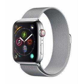 【平日15時・土曜14時まで当日出荷】Apple Watch Series 4(GPSモデル)- 40mm ゴールドアルミニウムケース MU682J/A【ラッピング可】