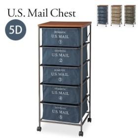 ファブリックチェスト「US MAIL CHEST」5段 布製 コットン ストッカー 布張り キャスター付き 引き出し ワゴン【送料無料】[j]