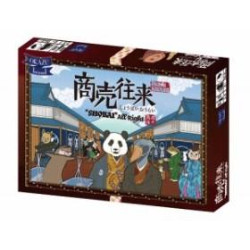 4589514890155:商売往来【新品】 ボードゲーム アナログゲーム テーブルゲーム ボドゲ