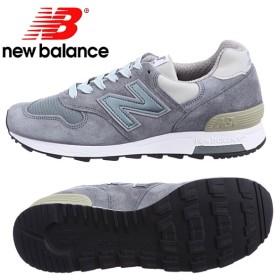 ニューバランス 990 New Balance [M990 SB] スティールブルー Dワイズ スニーカー メンズ 【Made in U.S.A.】 靴 シューズ newbalance men's 正規品 【送料無料】【NKNK-14vppc】●【あす楽対応】【楽ギフ_包装】