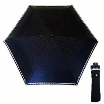 DCMブランド 陽射しに強い晴雨兼用傘 折傘 50cm刺繍 ブラック ブラック 折傘50cm