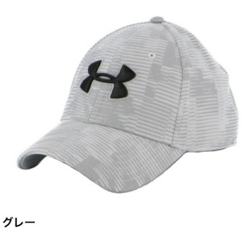 アンダーアーマー キャップ UA Printed Blitzing 3.0  1305038 帽子 UNDER ARMOUR