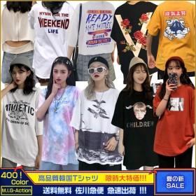 送料無料!限定価格!人気商品 3枚購入+1枚おまけ!絶対的な高品質★韓国ファッション大人気Tシャツ 韓国ファッション超高品質 可愛 Tシャツ大集合 新型韓版ブームの生徒
