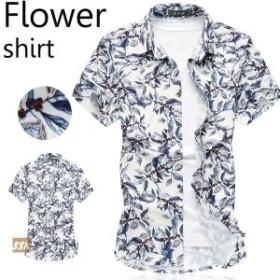 半袖シャツ 花柄シャツ メンズ 半袖 メンズシャ アロハシャツ カジュアルシャツ 花柄 トップス 開襟シャツ 爽やか 夏