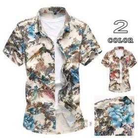 カジュアルシャツ メンズ 半袖シャツ 花柄シャツ アロハシャツ 半袖 旅行 アロハ 花柄 大きいサイズ トップス キレイめ 夏