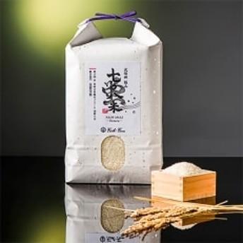極上のコシヒカリ708米【蛍】5kg 白米 飯山産 令和元年産