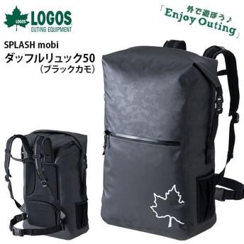 ロゴス LOGOS バックパック メンズ レディース SPLASH mobi ダッフルリュック50 ブラックカモ 50L 大容量 防水 超軽量 リュックサック アウトドア 88200176