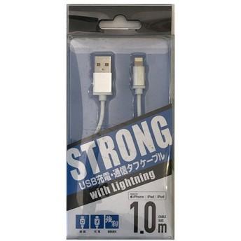 ウイルコム MFIライトニング充電/ 通信STRONGタフケーブル 1m(ホワイト) ICU-T100L-A1WH 返品種別A