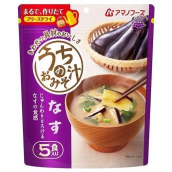 天野うちのおみそ汁なす5食44.5gまとめ買い(×6)|4971334208737(tc)