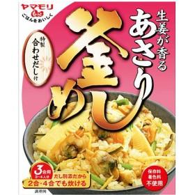 ヤマモリ 生姜が香るあさり釜めしの素 (198g)