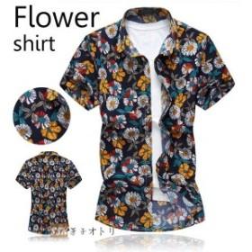 アロハシャツ メンズ カジュアルシャツ 花柄シャツ 半袖シャツ シャツ 半袖 ハワイ トップス 総柄 涼しい 夏