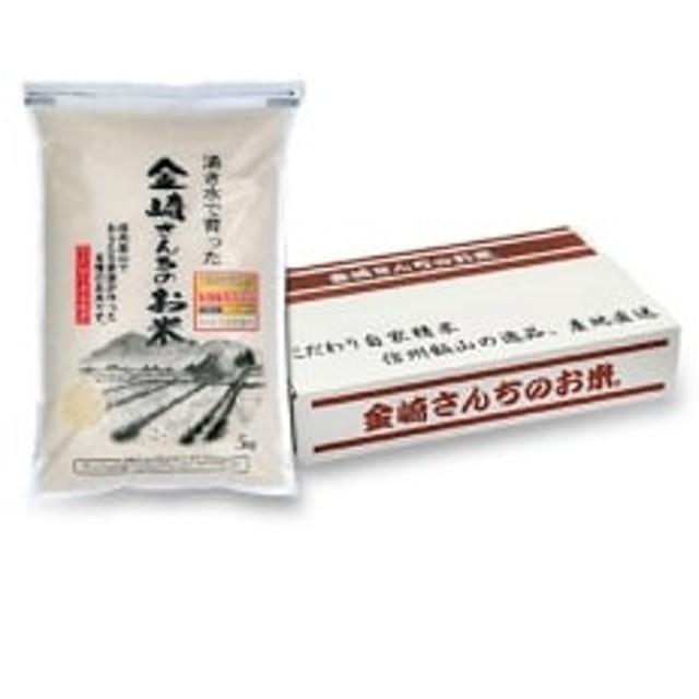 【令和元年産】皇室新嘗祭献穀米 精米 5kg 飯山産コシヒカリ 金崎さんちのお米