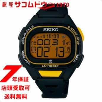 プロスペックス スーパーランナーズ SBEF057 山縣亮太 スペシャル限定モデル ソーラー ユニセックスタイプ