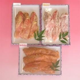 伊豆の味 かねた水産 自慢のきんめ鯛漬け魚3種類、味くらべセット (A29-24)