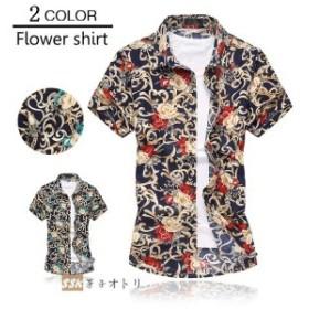 花柄シャツ アロハシャツ メンズ カジュアルシャツ シャツ 半袖 ハワイ トップス 半袖シャツ 大きいサイズ 夏 サマー