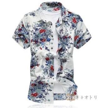 アロハシャツ シャツ メンズ 夏 サマー 半袖シャツ 大きいサイズ 花柄シャツ スリム カジュアルシャツ キレイめ アロハ 旅行