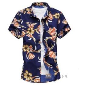 半袖シャツ メンズ カジュアルシャツ 花柄シャツ 半袖 アロハシャツ 旅行 大きいサイズ トップス アロハ キレイめ 夏