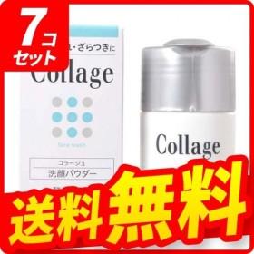 コラージュ洗顔パウダー 40g 7個セット