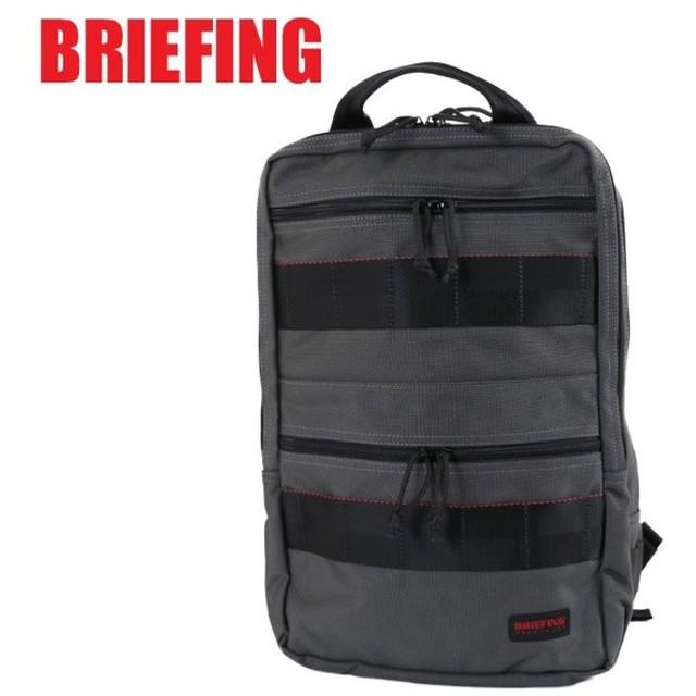 【送料無料!】ブリーフィング BRIEFING バックパック リュック SQ PACK BRF298219 011 STEEL スチール メンズ