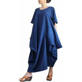 ジョムトン手織り綿のマルチ切り替えドレス インディゴ(DRL-011-03)