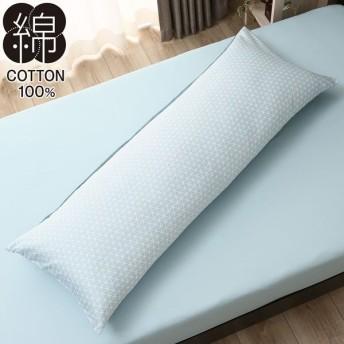 いろいろ使える枕用カバー(パレットV2 TBL) ニトリ 『玄関先迄納品』 『1年保証』