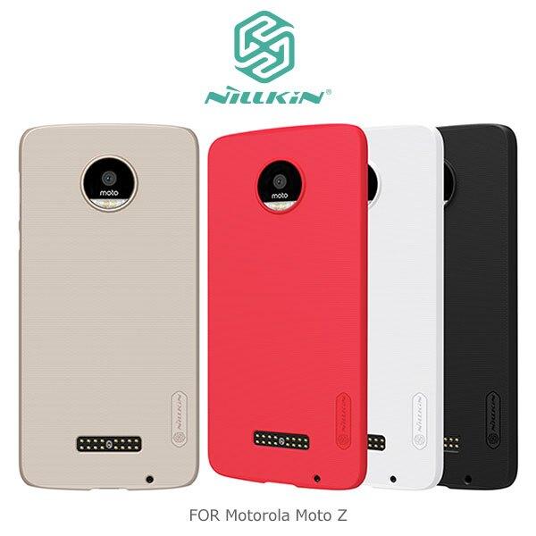 強尼拍賣~ NILLKIN Motorola Moto Z 超級護盾保護殼 抗指紋磨砂硬殼 保護殼