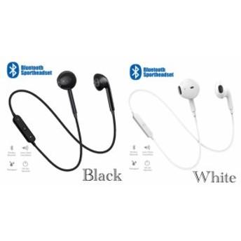 Bluetooth イヤホン ワイヤレスイヤホン iPhone パソコン ゲーム機 電話 イヤホンマイク 両耳 USB 充電 重低音