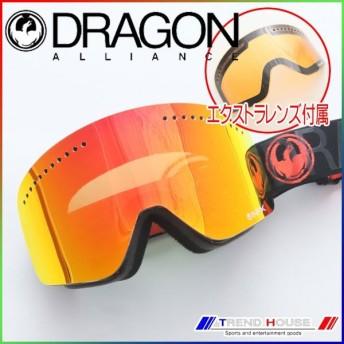 ドラゴン ゴーグル NFX Covert/Red Ion +Amber 722-6308 DRAGON