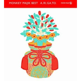 MONKEY MAJIK BEST - A.RI.GA.TO -(AL3枚組)(中古品)
