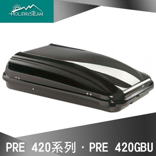 【露營趣】安坑特價 Holidays Team PRE 420GBU 車頂行李箱 亮黑 車頂箱 旅行箱