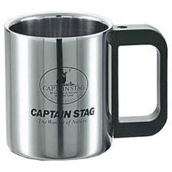 キャプテンスタッグ (CAPTAIN STAG) マグ・シェラカップ マレーダブルステン マグカップ220ml M1245