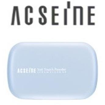 アクセーヌ ソフトタッチパウダー ケース acseineパウダーファンデーション ベースメイク - 定形外送料無料 -