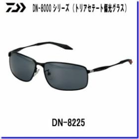 ダイワ DN-8225 グレー (トリアセテート偏光グラス)