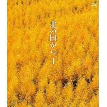 北の国から 1 Blu-ray 【Blu-ray】