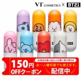 【発送日の翌日到着】韓国コスメ VT X BTS BT21 公式商品 リッピー スティック リップ 口紅 BTSコスメ
