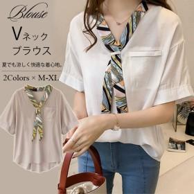 【送料無料】 Vネックブラウス 半袖 夏 体型カバー トレンド 可愛い 韓国ファッション ホワイト ピンク M-XL