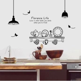ウォールステッカー 壁紙シール キッチン 面白い 雑貨 リビング キッチン イベント インテリア オシャレ 室内装飾 模様替え