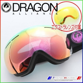 ドラゴン ゴーグル X1s Jet/Purple Ion+Yellow Red Ion 722-5439 DRAGON