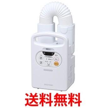 アイリスオーヤマ 布団乾燥機 温風機能付 カラリエ マット不要 パールホワイト FK-C2-WP 送料無料
