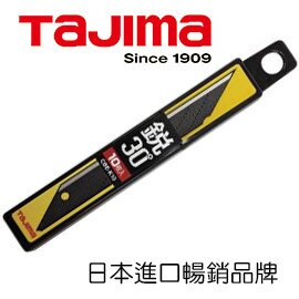日本進口 TAJIMA田島  CBE-K10  30度角美工刀片 10小盒 /組