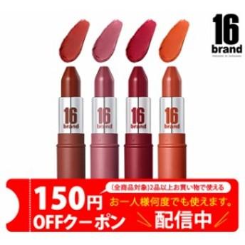 【メール便送料無料】韓国コスメ リップ 16brand 16ブランド リップ テイスチューエディション TASTE CHU EDITION 4色 メイク メイクア