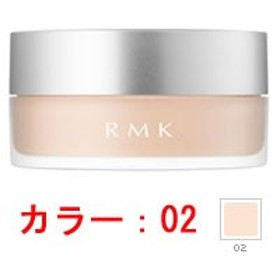 rmk RMK トランスルーセント フェイスパウダー 02 8.0g アールエムケー ルミコ - 定形外送料無料 -